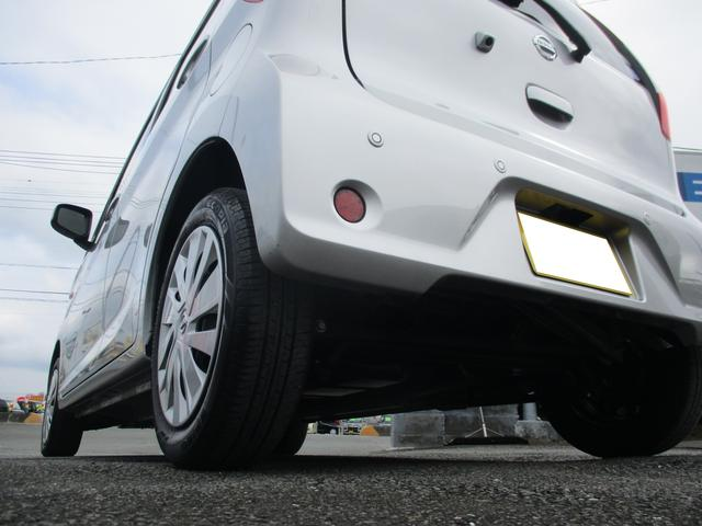 「日産」「デイズ」「コンパクトカー」「埼玉県」の中古車3