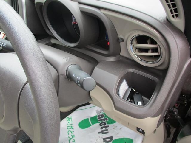 「ホンダ」「N-ONE」「コンパクトカー」「埼玉県」の中古車21