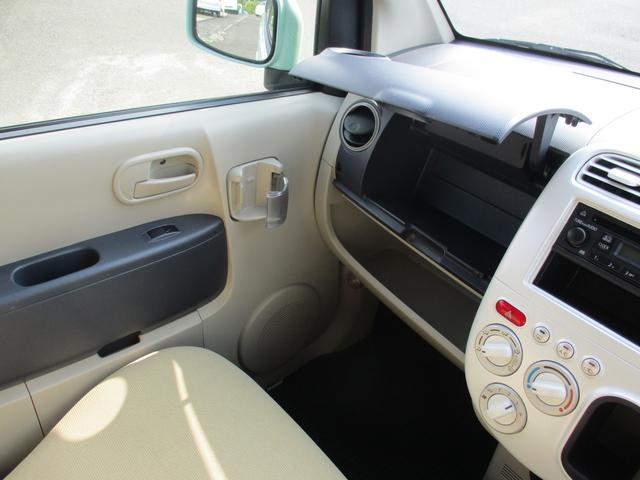 「三菱」「eKワゴン」「コンパクトカー」「埼玉県」の中古車23
