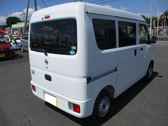 「日産」「NV100クリッパーバン」「軽自動車」「埼玉県」の中古車8