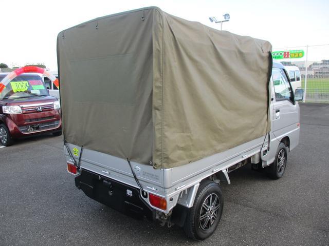 「スバル」「サンバートラック」「トラック」「埼玉県」の中古車8