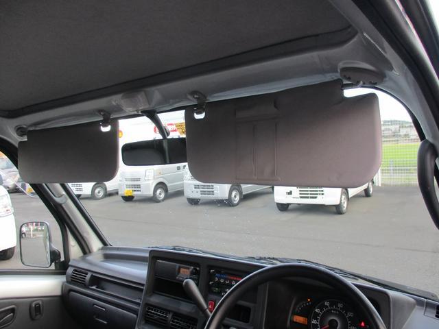 「スバル」「サンバートラック」「トラック」「埼玉県」の中古車25