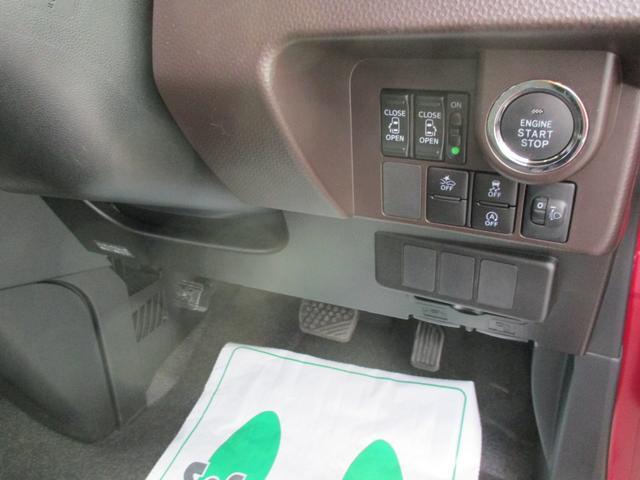 G SAII・ナビ装着用アップグレードパッケージ(4枚目)