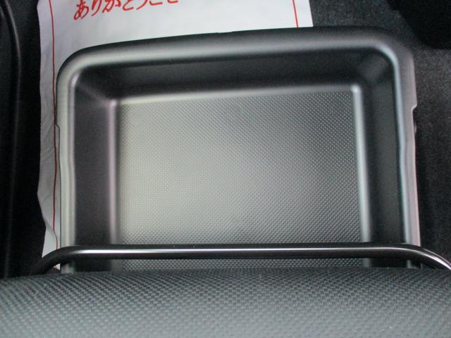 G SAII・ナビ装着用アップグレードパッケージ(26枚目)