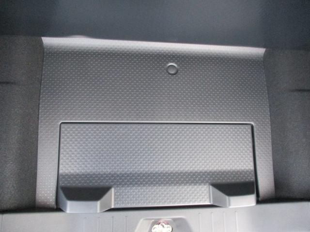 G SAII・ナビ装着用アップグレードパッケージ(30枚目)