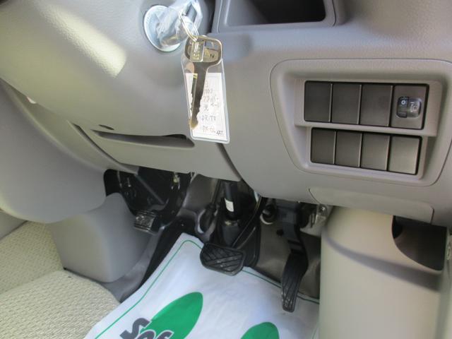 「日産」「NV100クリッパー」「軽自動車」「埼玉県」の中古車4