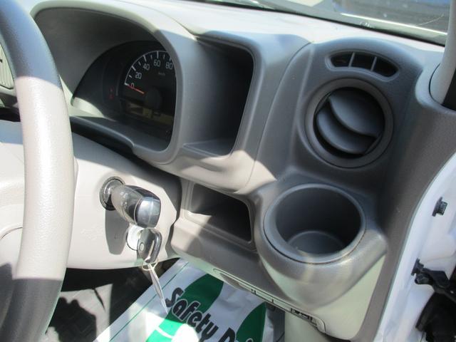 「三菱」「ミニキャブバン」「軽自動車」「埼玉県」の中古車22