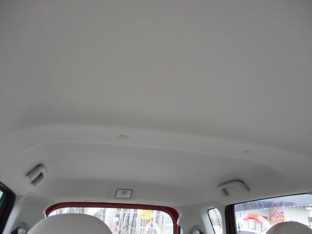 「三菱」「eKワゴン」「コンパクトカー」「埼玉県」の中古車12