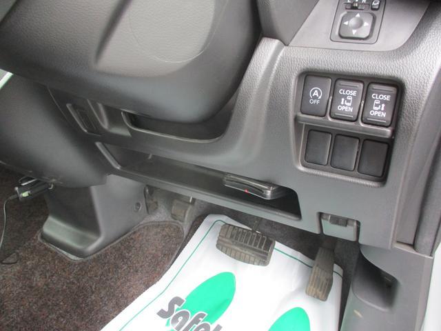 「日産」「デイズルークス」「コンパクトカー」「埼玉県」の中古車21