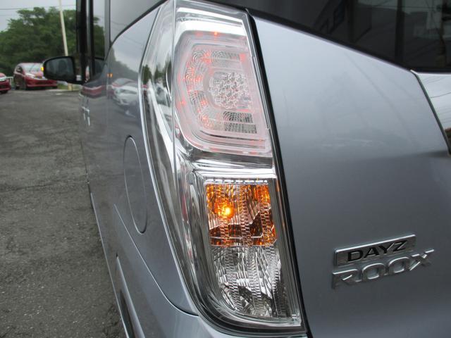 「日産」「デイズルークス」「コンパクトカー」「埼玉県」の中古車34