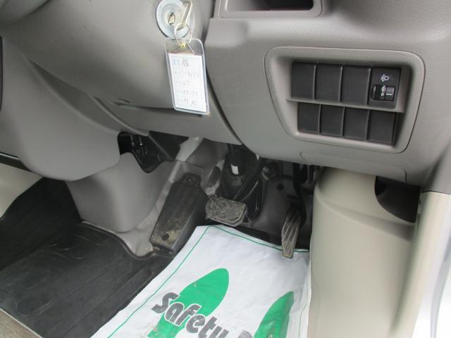 「三菱」「ミニキャブバン」「軽自動車」「埼玉県」の中古車21