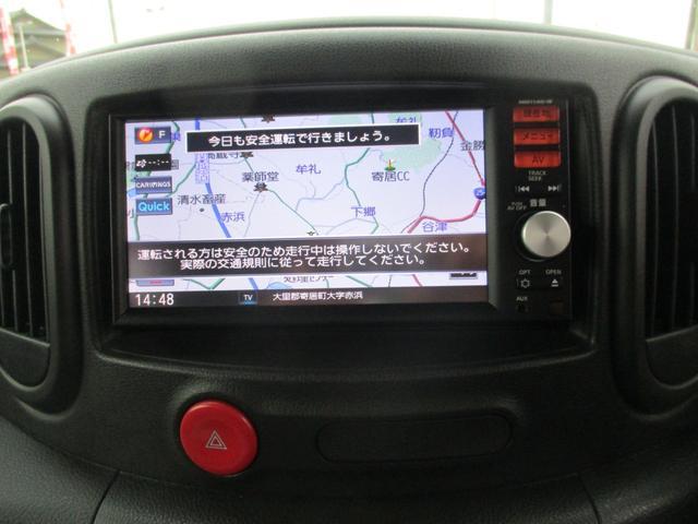 15X 純正ナビ・TVバックモニター アイスト ETC(3枚目)