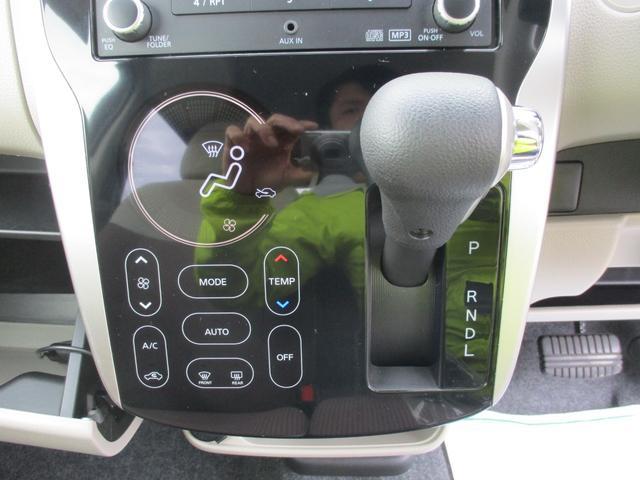 M 社外14AW シートヒーター キーレス CDアイドリングストップ(18枚目)