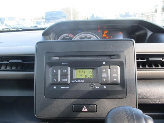 FA ABS デュアルセンサー CDチューナー(15枚目)