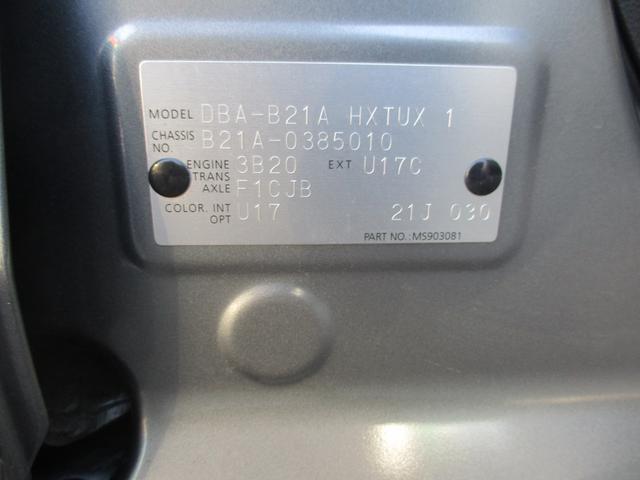 ハイウェイスター X ワンオーナー LEDヘッドライト インテリキー アラウンドビューモニター エマージェンシーブレーキ(9枚目)