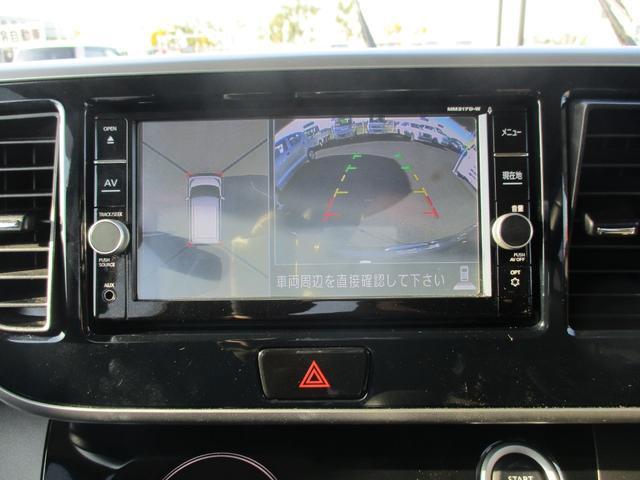 ハイウェイスター X ワンオーナー LEDヘッドライト インテリキー アラウンドビューモニター エマージェンシーブレーキ(28枚目)
