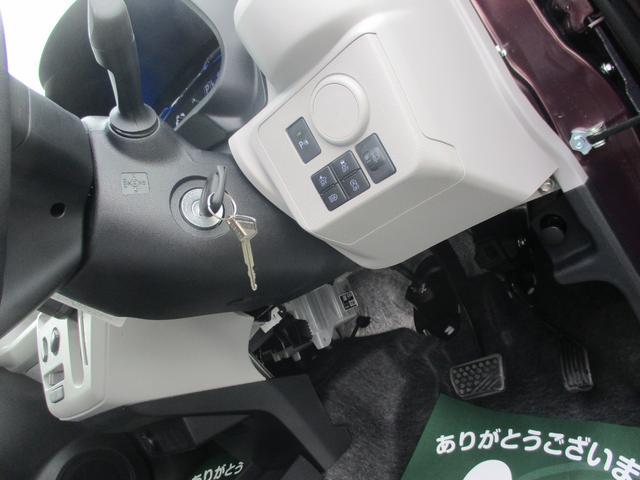 X リミテッドSAIII LEDヘッドライト オートライト バックカメラ 電格ドアミラー(9枚目)
