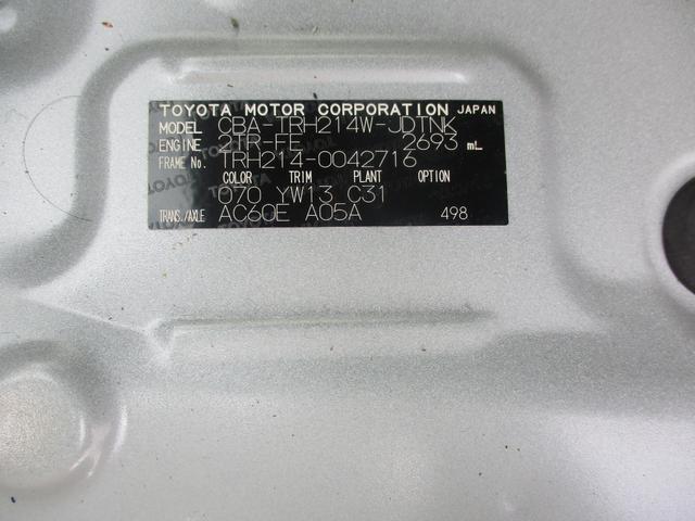 GL ワンオーナー車 モデリスタエアロ 純正ナビ・TV バックモニター 純正フリップダウンモニター スマートキー ETC パワースライドドア(26枚目)