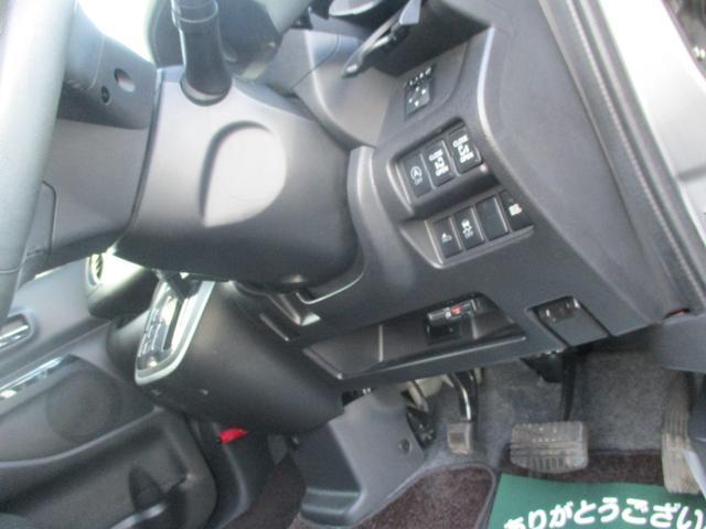 ハイウェイスター Gターボ アラウンドビューモニター エマージェンシーブレーキ スマートキー ナビ・TV ドライブレコーダー ETC 両側パワースライドドア(7枚目)