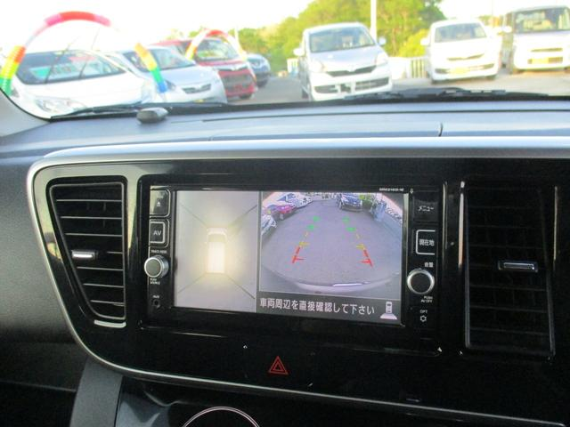 ハイウェイスター Gターボ アラウンドビューモニター エマージェンシーブレーキ スマートキー ナビ・TV ドライブレコーダー ETC 両側パワースライドドア(10枚目)