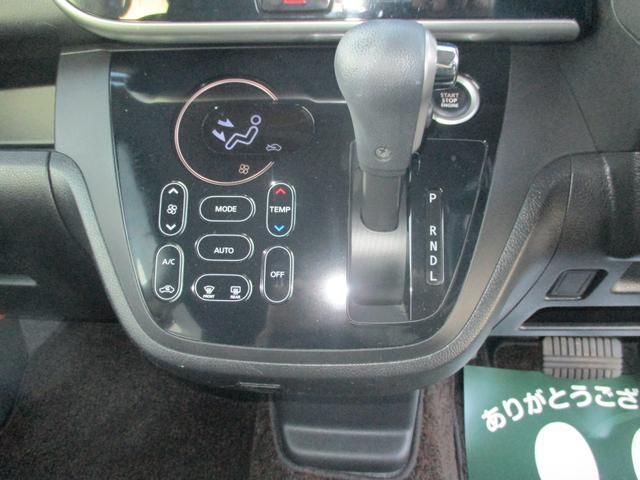 ハイウェイスター Gターボ アラウンドビューモニター エマージェンシーブレーキ スマートキー ナビ・TV ドライブレコーダー ETC 両側パワースライドドア(14枚目)
