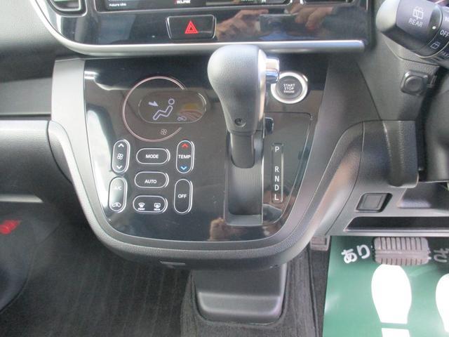 カスタムT ワンオーナー車 社外ナビ・TV 両側パワースライドドア アイドリングストップ(29枚目)