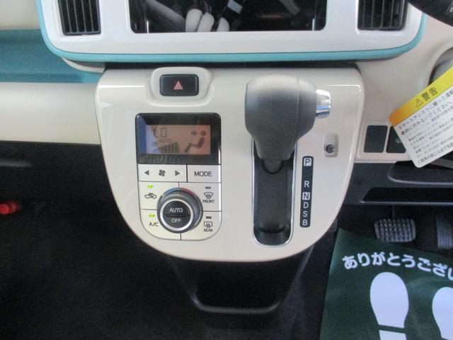 GメイクアップVS SAIII パノラマ対応カメラ LEDヘッドライト 両側パワースライドドア スマートキー オーディオレス(11枚目)