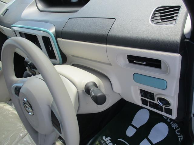 GメイクアップVS SAIII パノラマ対応カメラ LEDヘッドライト 両側パワースライドドア スマートキー オーディオレス(27枚目)