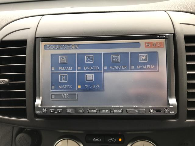 日産 マーチ 12E HDDナビ ワンセグTV スマートキー CD