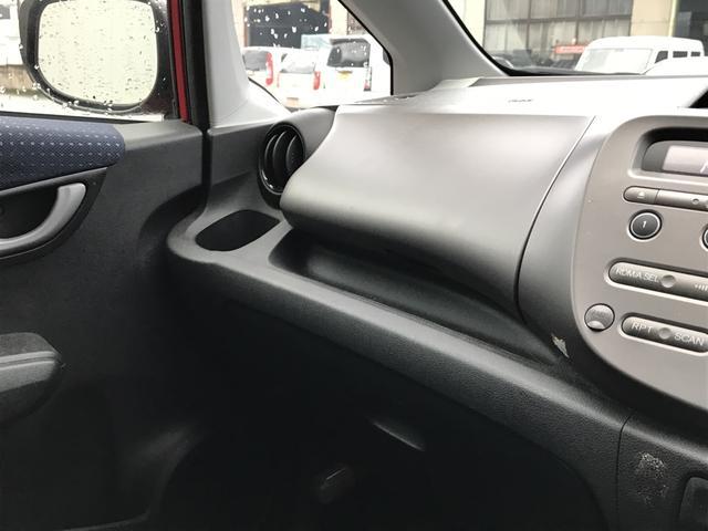 G HIDライト キーレス セキュリティアラーム 車検整備付(19枚目)