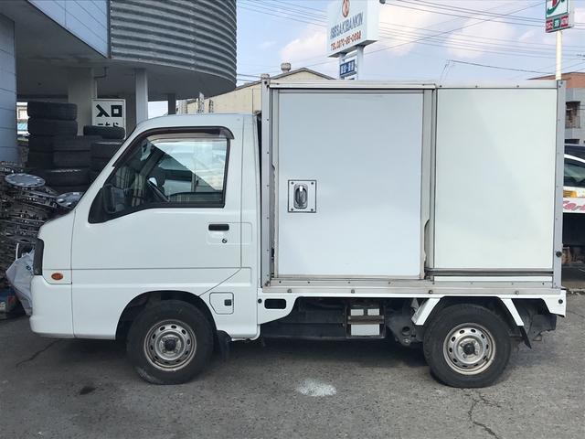 冷蔵冷凍車 AT(2枚目)