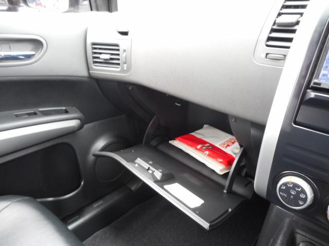 日産 エクストレイル 20X 4WD HDDナビ フルセグTV スマートキー