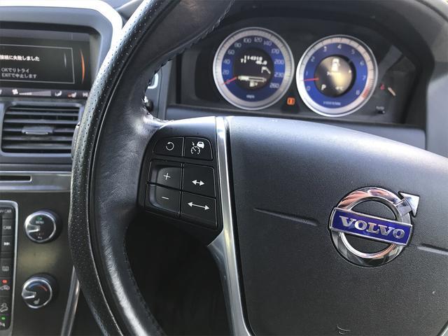 T6 AWD Rデザイン 直6ターボ ポールスター329馬力仕様 シティブレーキ 車線逸脱防止 オートクルーズ 20インチアルミ AWD 4WD ナビTV バックカメラ シートH レザー&パワーシート ボルボディーラー整備(19枚目)