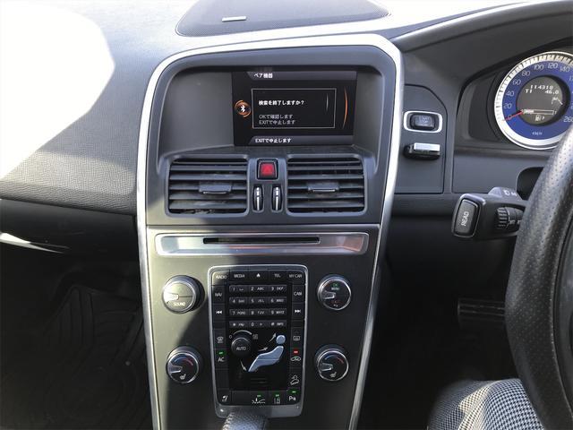 T6 AWD Rデザイン 直6ターボ ポールスター329馬力仕様 シティブレーキ 車線逸脱防止 オートクルーズ 20インチアルミ AWD 4WD ナビTV バックカメラ シートH レザー&パワーシート ボルボディーラー整備(23枚目)
