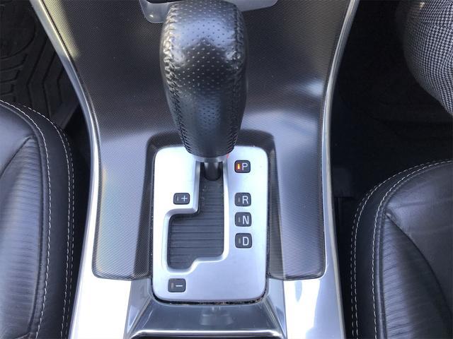 T6 AWD Rデザイン 直6ターボ ポールスター329馬力仕様 シティブレーキ 車線逸脱防止 オートクルーズ 20インチアルミ AWD 4WD ナビTV バックカメラ シートH レザー&パワーシート ボルボディーラー整備(25枚目)