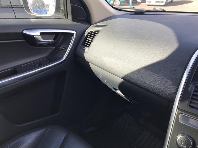 T6 AWD Rデザイン 直6ターボ ポールスター329馬力仕様 シティブレーキ 車線逸脱防止 オートクルーズ 20インチアルミ AWD 4WD ナビTV バックカメラ シートH レザー&パワーシート ボルボディーラー整備(26枚目)