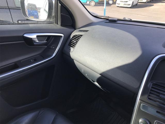 T6 AWD Rデザイン 直6ターボ ポールスター329馬力仕様 シティブレーキ 車線逸脱防止 オートクルーズ 20インチアルミ AWD 4WD ナビTV バックカメラ シートH レザー&パワーシート ボルボディーラー整備(28枚目)