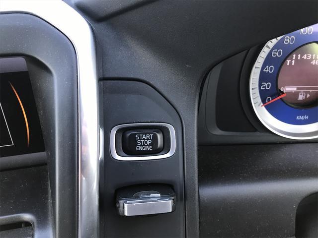 T6 AWD Rデザイン 直6ターボ ポールスター329馬力仕様 シティブレーキ 車線逸脱防止 オートクルーズ 20インチアルミ AWD 4WD ナビTV バックカメラ シートH レザー&パワーシート ボルボディーラー整備(30枚目)