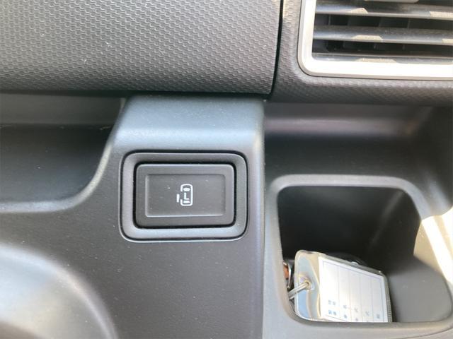 ハイブリッドMX 4WD ナビTV Bluetooth スマートキー(10枚目)