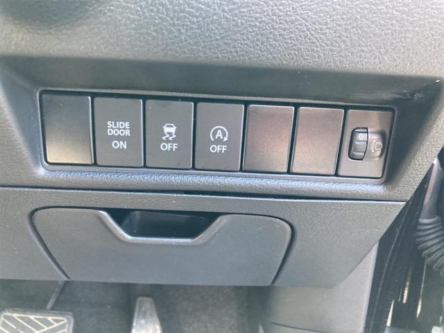 ハイブリッドMX 4WD ナビTV Bluetooth スマートキー(11枚目)