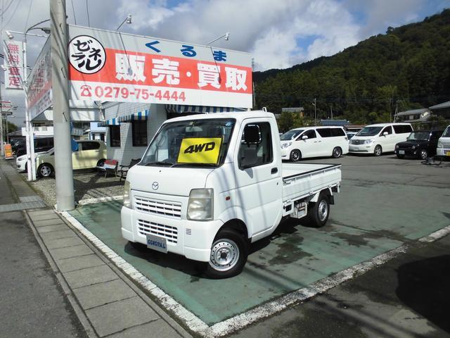 「マツダ」「スクラムトラック」「トラック」「群馬県」の中古車2