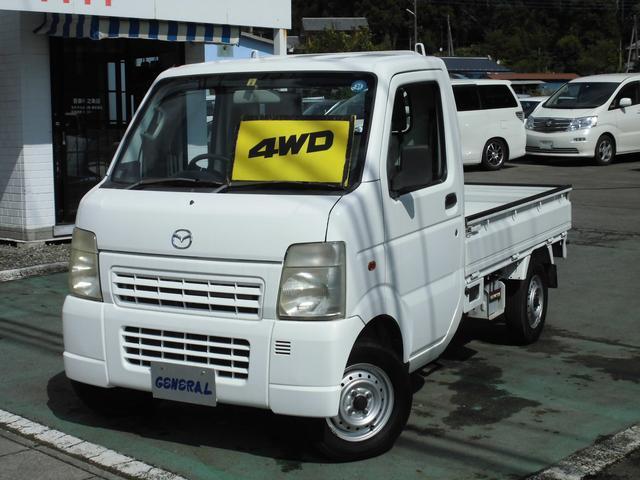 「マツダ」「スクラムトラック」「トラック」「群馬県」の中古車16