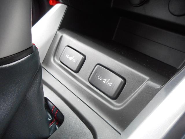 1.4ターボ 4WD レーダーブレーキサポートII LED(20枚目)