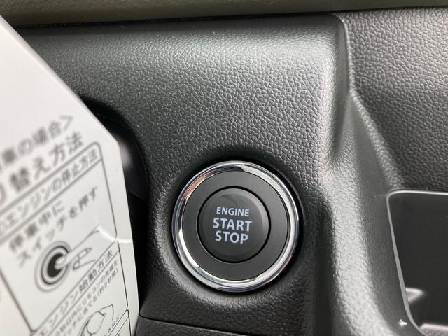 ハイブリッドFX 4WD スマートキー シートヒーター Wエアバッグ ABS(6枚目)