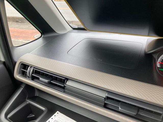 ハイブリッドFX 4WD スマートキー シートヒーター Wエアバッグ ABS(7枚目)