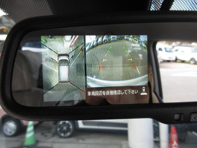 日産 デイズ X モカセレクション 4WD ナビTV 届出済未使用車