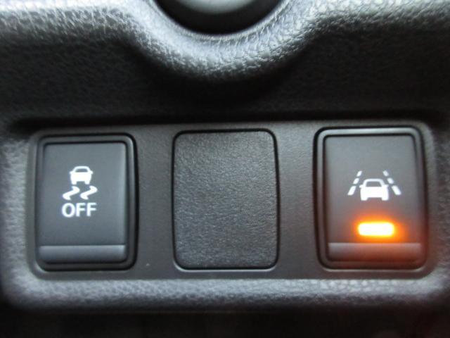 日産 ノート e-パワー メダリスト 自動ブレーキ 登録済未使用車