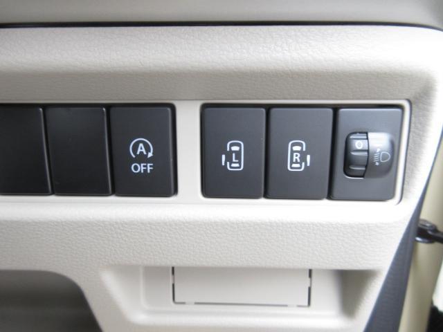 両側電動スライドドア マイルドハイブリッド&CVTで低燃費