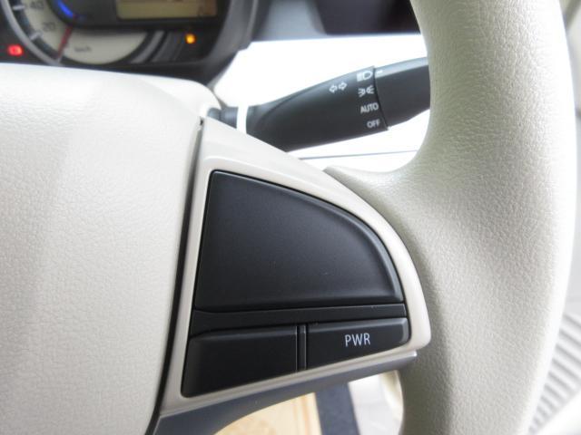 パワーモードを利用すれば、エンジン・CVTの制御変更に加えて、ISGによるモーターアシストをトルクアップさせることで、坂道や高速道路などへの合流時に力強い加速力を発揮します。