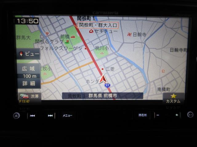 ホンダ N BOXカスタム G・Lホンダセンシング ナビTV 届出済未使用車
